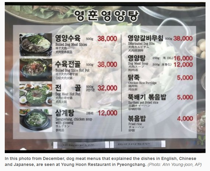 [Image: dog-meat-on-menu-in-korea.jpg?w=1140]